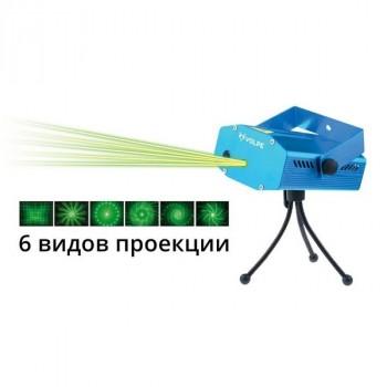 Volpe UL-00001185 UDL-Q350 6P/G 6 типов проекции