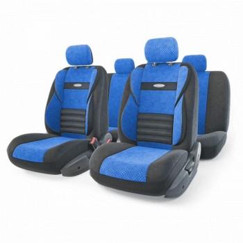 Autoprofi (CMB-1105 BK/BL (M)) Comfort Combo, мультиконтурные, 11 предм. черн/синий