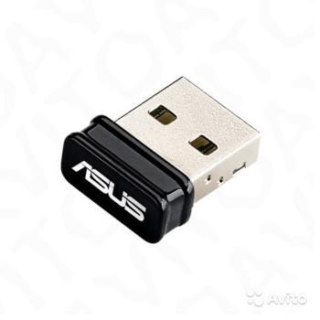 Asus USB-N10 Nano 150mbps