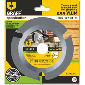 Graff ''Speedcutter'' Пильный диск по дереву для УШМ (болгарки) д.125 мм Z=3