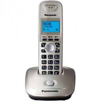 Panasonic KX-TG2511RUW