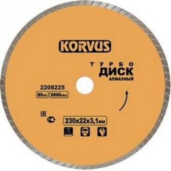Korvus (2208210) Диск Алмазный Турбо 150х22х2,4 Мм
