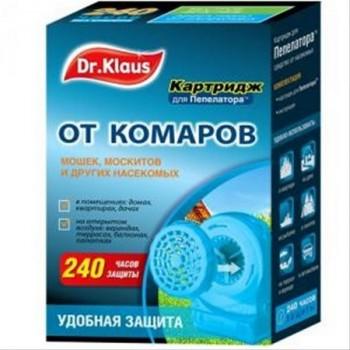 Dr. Klaus Запасной блок к Пепелатору (кассета)