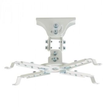 Kromax Projector-45W White
