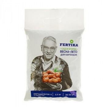 Fertika Картофельное Пак. 2,5 кг