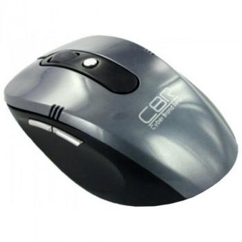 CBR CM-500 USB серый