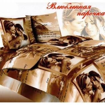 Beata 1,5-спальный Влюбленная парочка