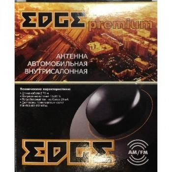 Edge Premium Автоантенна
