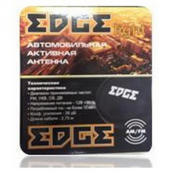 Edge Light Автоантенна