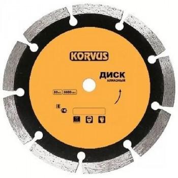 Korvus (2208110) Диск Алмазный Сегментный 150х22х2,2 Мм