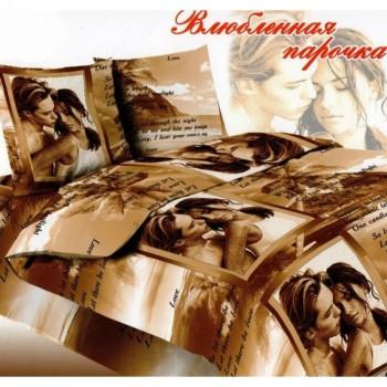 Beata 2-спальный Влюбленная парочка
