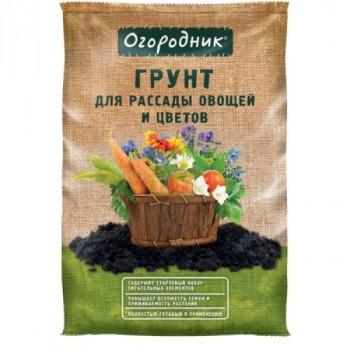 Огородник Грунт для рассады и овощей 22л