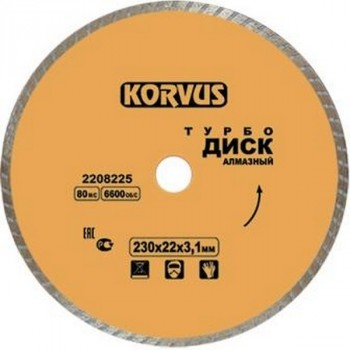 Korvus (2208205) Диск Алмазный Турбо 125х22х2,3 Мм
